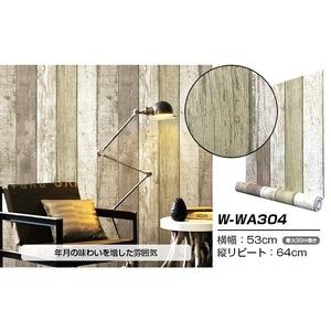 その他 【WAGIC】(30m巻)リメイクシート シール壁紙 プレミアムウォールデコシートW-WA304 木目 ビンテージ 古木風ウッド【代引不可】 ds-2037873