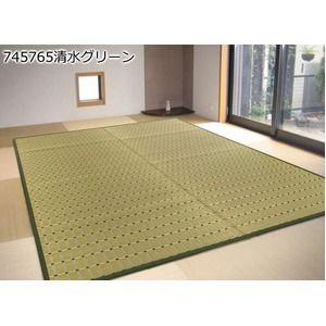 その他 い草ラグマット / グリーン 286×286cm 本間 4.5畳 / 正方形 空気清浄 除湿効果 『清水』 〔リビング ダイニング〕 『清水』 ds-2041781