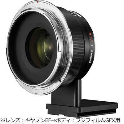 LAOWA ラオワ Magic Format Converter(キヤノンEF-フジフィルムGFX用) LAO0107