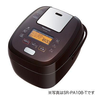 パナソニック 1升 可変圧力IHジャー炊飯器(ブラウン) SR-PA188-T【納期目安:約10営業日】