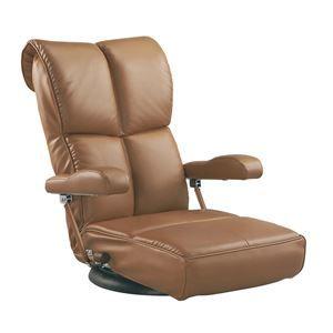その他 スーパーソフトレザー座椅子 【響】 肘掛け 13段リクライニング/座面360度回転 日本製 ブラウン 【完成品】 ds-1647933