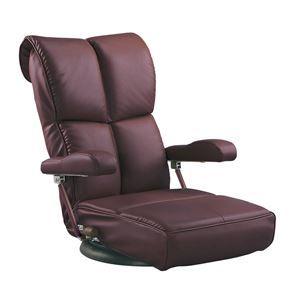 その他 スーパーソフトレザー座椅子 【響】 肘掛け 13段リクライニング/座面360度回転 日本製 ワインレッド(赤) 【完成品】 ds-1647934
