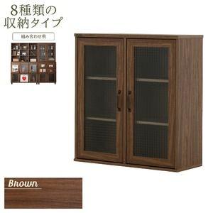その他 ガラス扉 キャビネット 幅75cm 『タナラボ』上台 北欧風 木製 ダークブラウン 茶 ds-2044897