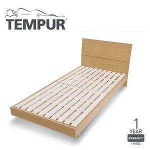 その他 TEMPUR 木製ベッド クイーン 【ベッドフレームのみ】 ナチュラル 天然木タモ材使用 『テンピュール Natur』 正規品 1年保証付き【代引不可】 ds-1855013
