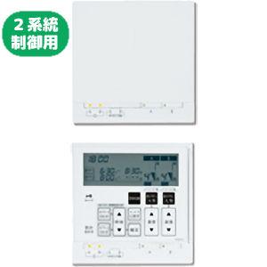 ノーリツ(NORITZ) 床暖リモコン RC-D802C-N30
