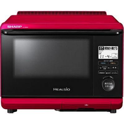 シャープ 「まかせて調理」搭載 26L オーブンレンジ (レッド系) AX-AS500-R【納期目安:1ヶ月】