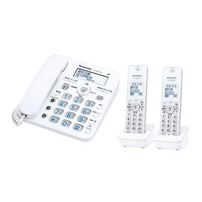 パナソニック コードレス電話機(子機2台付き)(ホワイト) VE-GD36DW-W