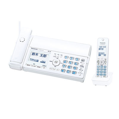 パナソニック デジタルコードレス普通紙ファクス(子機1台付き) (ホワイト) (KXPD515DLW) KX-PD515DL-W