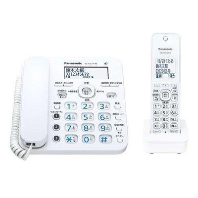 パナソニック コードレス電話機(子機1台付き) ホワイト VE-GZ31DL-W【納期目安:約10営業日】