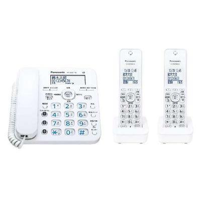 パナソニック コードレス電話機(子機2台付き) ホワイト VE-GZ31DW-W【納期目安:約10営業日】
