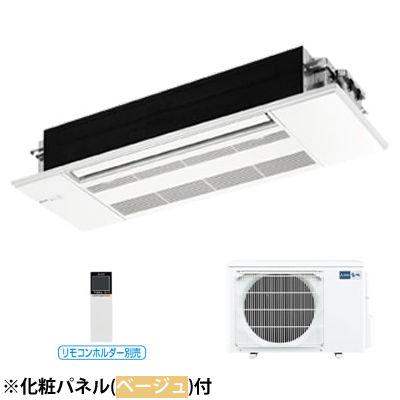 三菱電機 シングルエアコン1方向天井カセット形 GXシリーズ(ベージュパネル付)(主に10畳) MLZ-GX2817AS-B