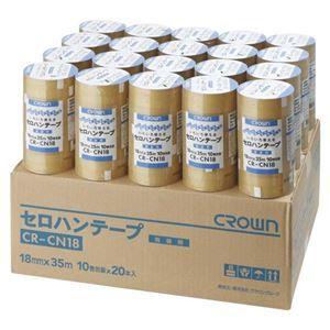 その他 クラウン セロハンテープ 18×35 10巻×20 CR-CN18X20 ds-2052299