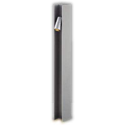 コイズミ ガーデンライト(LED[電球色]) AU49055L