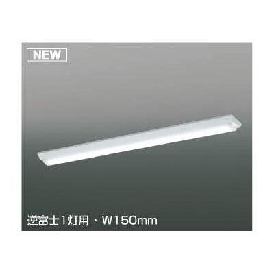 コイズミ ユニット(LED[昼白色]) AE49421L