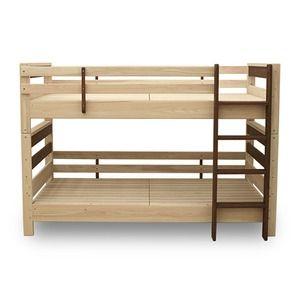 その他 ヒノキ材 国産2段ベッド シングル使用可 (フレームのみ) ナチュラル 『KOTOKA』 日本製 ベッドフレーム【代引不可】 ds-2035189