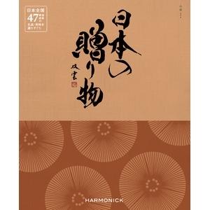 その他 【カタログギフト ハーモニック】日本の贈り物 小豆(あずき) ds-2054008