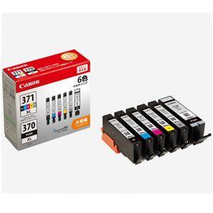 その他 キヤノン インクカートリッジ 6色パック(大容量) 型番:BCI-371XL+370XL/6MP 単位:1箱(6色パック) ds-2054689