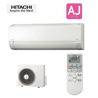 【あす楽対応_関東】日立 冷暖房コンパクトサイズのシンプルエアコン白くまくん(主に14畳用)単相200v(スターホワイト) RAS-AJ40H2-W