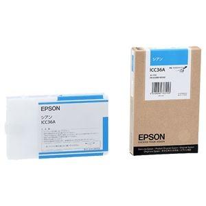その他 (まとめ) エプソン EPSON PX-P/K3インクカートリッジ シアン 110ml ICC36A 1個 【×6セット】 ds-1571910