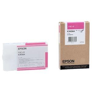 その他 (まとめ) エプソン EPSON PX-P/K3インクカートリッジ マゼンタ 110ml ICM36A 1個 【×6セット】 ds-1571911