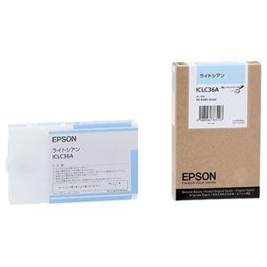 その他 (まとめ) エプソン EPSON PX-P/K3インクカートリッジ ライトシアン 110ml ICLC36A 1個 【×6セット】 ds-1571913