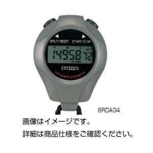 その他 (まとめ)デジタルストップウォッチ8RDA04【×3セット】 ds-1588001