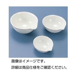 その他 (まとめ)蒸発皿(丸底)120mmφ【×10セット】 ds-1589618