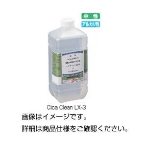 その他 (まとめ)ラボ洗浄剤 LX-3(浸漬用、アルカリ性)【×5セット】 ds-1589998