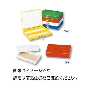 その他 (まとめ)カラースライドボックス100枚用 448-4 黄【×10セット】 ds-1594987