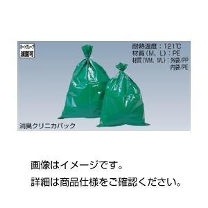 その他 (まとめ)消臭クリニカパックWL(10枚入)【×5セット】 ds-1596411