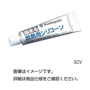 その他 (まとめ)固まる放熱用シリコーンSCV-22【×10セット】 ds-1599166