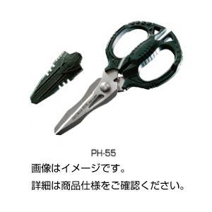 その他 (まとめ)鉄腕はさみGT PH-55 【×5セット】 ds-1601445