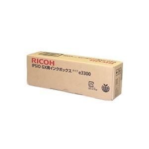 その他 【業務用10セット】【純正品】 RICOH リコー インクカートリッジ 【GX廃インクBOXタイプe3300】 ×10セット ds-1612777