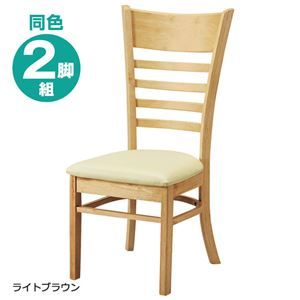 その他 食卓椅子/パーソナルチェア 2脚セット 【ライトブラウン】 木製 合成皮革 ウレタンフォーム 『本格ダイニングセット』 ds-2055942
