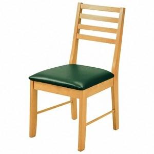 その他 軽量 ダイニングチェア/食卓椅子 2脚セット 【ナチュラル×ダークグリーン】 木製 合成皮革 ウレタンフォーム ds-2055948