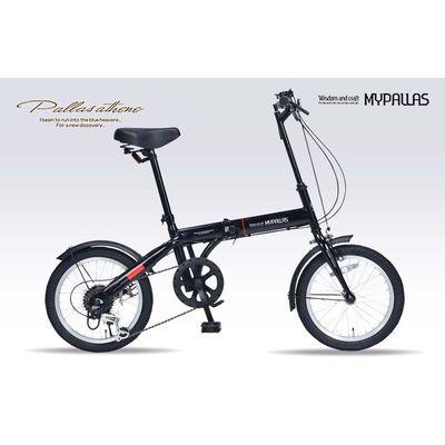 マイパラス チョイ乗りに便利!6段変速付コンパクト自転車!折畳自転車16・6SP (ブラック) M-103-BK