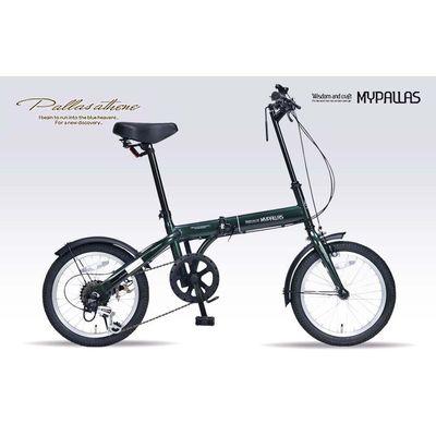 マイパラス チョイ乗りに便利!6段変速付コンパクト自転車!折畳自転車16・6SP (グリーン) M-103-GR