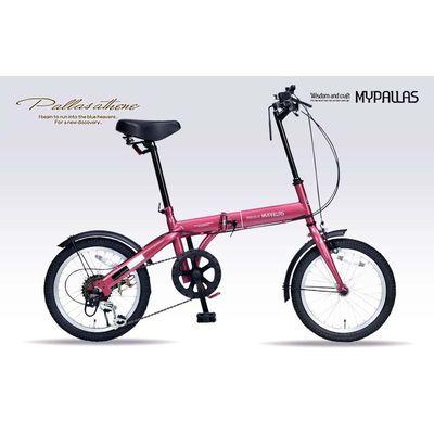 マイパラス チョイ乗りに便利!6段変速付コンパクト自転車!折畳自転車16・6SP (ルージュ) M-103-RO