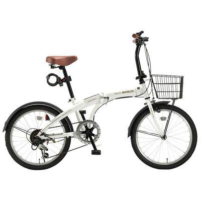 マイパラス ドルフィンフレームのスタイリッシュな折畳自転車バスケット・ライト・カギが標準装備! (ホワイト) HCS-01-W