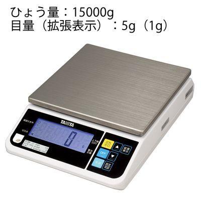 タニタ デジタルスケール(検定品) TL-280 ひょう量:15000g 目量(拡張表示):5g(1g) (重力補正:15区仕様) 23-2203-0215【納期目安:1週間】