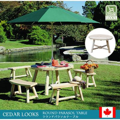 住まいスタイル Cedar Looks ラウンドパラソルテーブル NO13A