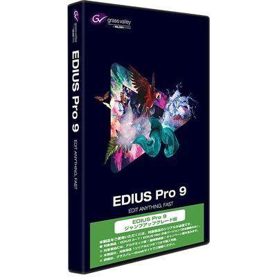 グラスバレー EDIUS Pro 9 ジャンプアップグレード版 EPR9-JUPR-JP
