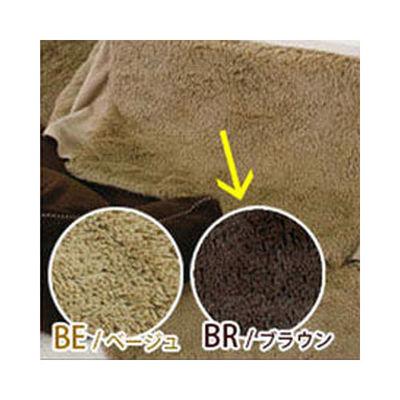 大幅値下げランキング 東谷 あづまや お買得 省スペースコタツ掛布団 KK-575-BR ブラウン 正方形