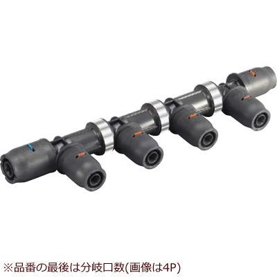 SANEI 樹脂ヘッダー 3DJ-P-HDT-6P 3DJ-P-HDT-6P