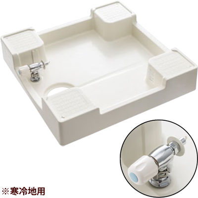 SANEI 洗濯機パン(洗濯機用水栓付) H5410KS 640 H5410KS-640