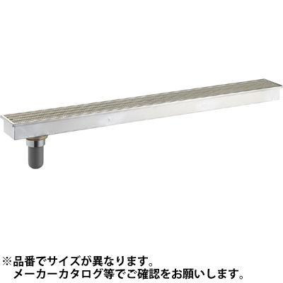 SANEI 浴室排水グレーチング H9010D 150X1200 H9010D-150X1200