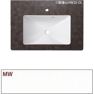 SANEI 洗面カウンター HW20 MW HW20-MW
