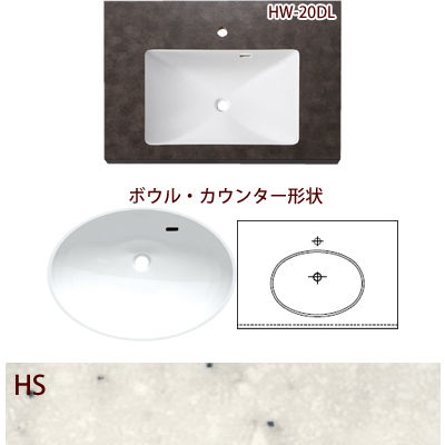 SANEI 洗面カウンター HW200 HS HW200-HS