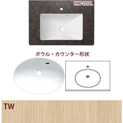 SANEI 洗面カウンター HW200 TW HW200-TW