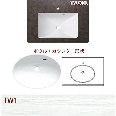 SANEI 洗面カウンター HW200 TW1 HW200-TW1
